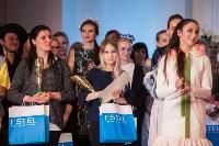 Фестиваль Fashion Style 2017, Фото: 446