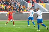 Матч Арсенал - Сочи, Фото: 66