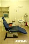 Жемчуг+, стоматологический кабинет, Фото: 1
