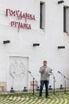 Тульский кремль:засечная черта, Фото: 106