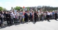 Митинг в День Победы в Центральном парке, Фото: 8
