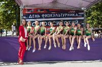 Тула отметила День физкультурника и Всероссийский олимпийский день соревнованиями, Фото: 100