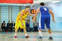 Баскетбол. , Фото: 31