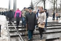 Церемония возложения цветов на площади Победы, 23.02.2016, Фото: 25