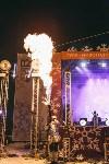 закрытие проекта Тула новогодняя столица России, Фото: 64
