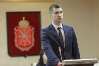 Присяга правительства Тульской области, Фото: 37