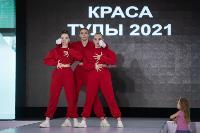 Титул «Краса Тулы – 2021» выиграла Юлия Горбатова, Фото: 139