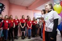 Открытие центра поддержки добровольчества, Фото: 11