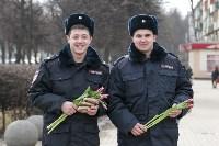 Полиция поздравила тулячек с 8 Марта, Фото: 50