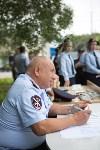 Конкурс водительского мастерства среди полицейских, Фото: 32