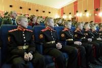 В МЦ «Родина» показали фильм об обороне Тулы, Фото: 12