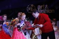 «Мини Мисс Тула-2013» - Тихонова Катя!, Фото: 152
