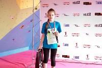 Соревнования на скалодроме среди детей, Фото: 24
