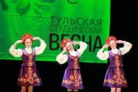 """""""Студенческая весна - 2014"""", Фото: 4"""