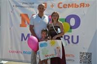 Мама, папа, я - лучшая семья!, Фото: 12