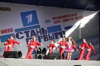 Праздничный концерт «Стань Первым!» в Туле, Фото: 4