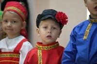 Выставка самоваров в детсаду. 15.09.2015, Фото: 9