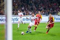 """""""Арсенал"""" - """"Спартак"""" 3:0, Фото: 109"""