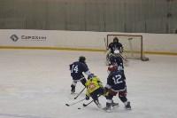 Международный детский хоккейный турнир EuroChem Cup 2017, Фото: 78