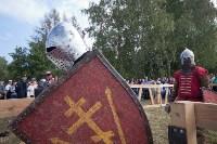 На Куликовом поле с размахом отметили 638-ю годовщину битвы, Фото: 152