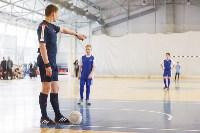XI чемпионата по футболу «Будущее зависит от тебя», Фото: 9