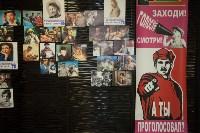 Закрытие Улыбнись Россия, Фото: 28
