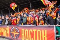 Арсенал - ЦСКА: болельщики в Туле. 21.03.2015, Фото: 30