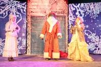 Закрытие ёлки-2015: Модный приговор Деду Морозу, Фото: 13
