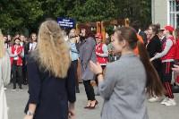 В Туле прошел ежегодный парад студентов, Фото: 33