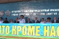 Тульские десантники отметили День ВДВ, Фото: 7