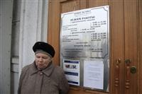 Недовольные клиенты «атаковали» офис банка «Первый Экспресс», Фото: 11