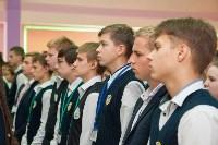 Показательные выступления ОМОН в тульской школе, Фото: 22