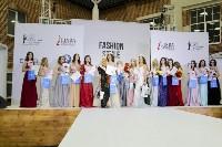 Краса Тулы - 2019, Фото: 363