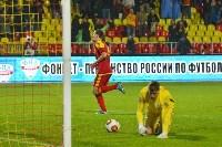 «Арсенал» Тула - «Спартак-2» Москва - 4:1, Фото: 27