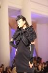Всероссийский конкурс дизайнеров Fashion style, Фото: 95
