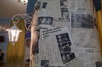 В Туле отметили 85-летие театра юного зрителя, Фото: 13