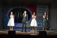 В Щёкино прошёл областной фестиваль «Земля талантов», Фото: 8