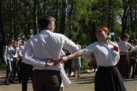 День Победы в парке, Фото: 90