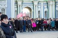 День народного единства в Тульском кремле, Фото: 21