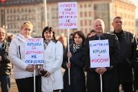 Празднование годовщины воссоединения Крыма с Россией в Туле, Фото: 9