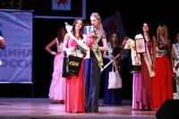 Мисс Тульская область - 2014, Фото: 489