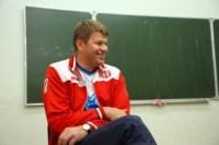 Дмитрий Губерниев в ТулГУ. 20 октября 2014, Фото: 8