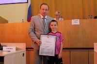 """Награждение воспитанников ДЮСШ """"Юнииор"""", Фото: 9"""