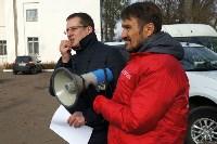 Митинг в Кимовске, Фото: 3