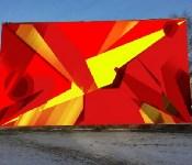 Граффити-участники отбора-2015, Фото: 30