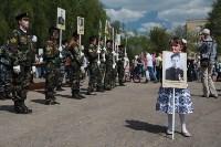 Бессмертный полк-2016, Фото: 166