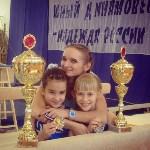 Туляки на соревнованиях по спортивной гимнастике в Брянске., Фото: 9