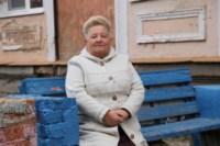 Ветхий дом на Косой Горе. Ул. М. Горького, 20, Фото: 7