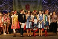 Всероссийский конкурс народного танца «Тулица». 26 января 2014, Фото: 19