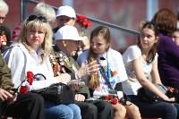 Парад Победы. 9 мая 2015 года, Фото: 6